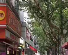 鼓楼许府巷中央路 临街旺铺 覆盖医院商场办公楼 行