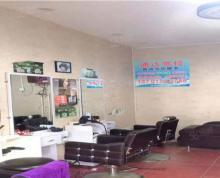 (转让)相城区渭塘镇向阳路农贸市场对面美发理发造型沿街商铺转让个人