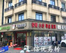 (转让)(信优易转)成熟餐饮店设备齐全对外出租无转让费