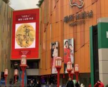 秦淮区夫子庙建康路水游城旁500平商业景区门面 位置佳