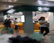 (出租) 南京东南大学火奶茶店转租