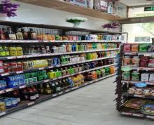 (出租)鼓楼(新华牌 超市便利店)7米门宽,高3.5米,可长签