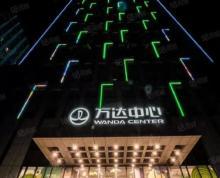 (出售)嘉华酒店旁万达中心写字楼