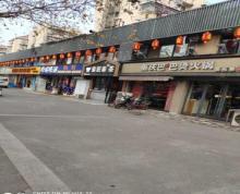 (出租)鼓楼区 凤凰西街与湛江路交叉口 小区密集 餐饮氛围好 好停车