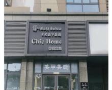 玄武区红山南路常发广场精装门面房