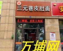 (转让)麒麟门 每天堂食流水两千 启迪科技园区附近经营中餐馆转让