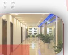 (出租)出租海州区苍梧小学商业综合体