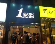 (出售)常州南广场旁(星悦荟)满铺运营一楼56万起稳定租金