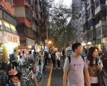 新街口羊皮巷附近旺铺出租 商圈火爆 地段繁华