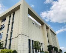 (出租) 承接市区生产办公型企业 属于企业固定资产 加速器