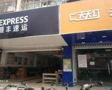 出租紫金路临街商铺