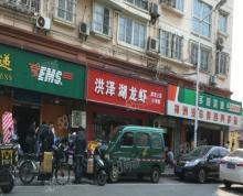 (出售)含税价黄山路和富春江东街交叉口门面实用面积为103