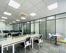 (出租)天隆寺地铁口 紫悦广场全套家具三个隔断带会议室雨花客厅