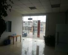 (出租)个人 吴中区950平车间,办公室出租