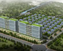 博舟科技产业园 江北新区 近雨山路地铁 面积自选,免租期6个月