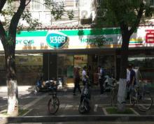 (出售)北京东路 太平门 玄武重点中学小区门口 挑高商铺