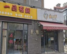 江宁大学城文鼎广场水街门面