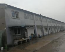 [A_32427]【第一次拍卖】常州晨强化工有限公司所有的位于溧阳市上黄镇前中村的土地、房产及机器设备