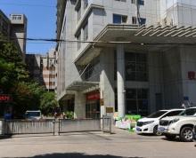 [A_24792]【第二次拍卖】南京市鼓楼区云南北路49号911室房产