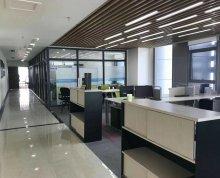 明发新城中心10号线工业大学地铁口精装修四个月房租