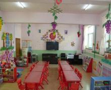 (转让) 一所省优质幼儿园整体转让