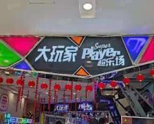 (转让)泰州万达三楼大玩家超乐场内20平儿童游乐场地转让