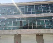 (出租)东海东开发区三层框架楼厂房出租