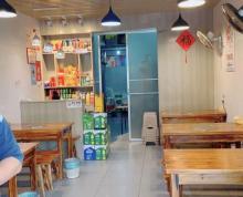 (转让)(环阜急转)恒大帝景沿街小吃店旺铺转让 (免费找店
