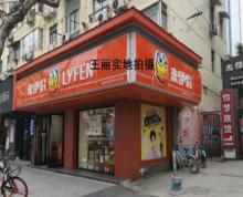 江宁东山沿街底商,年租金16万,品牌租客