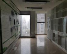 (出售)专业销售 新街口 德基大厦 多套在售 精装随时看房