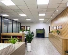 (出租)天隆寺地铁口 丰盛商汇 精装修全套家具 雨花客厅 南站