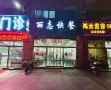 (转让)锡山区世纪锦园餐饮美食小吃小炒火锅临街旺铺转让个人