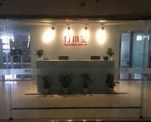 (出租) 正对电梯口 珠江路地铁口 汇杰广场精装急租室内实拍