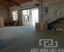 (出租) (库房无忧)江宁镇一楼280平小民房出租 独门独院