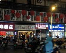 琯尾街夜市美食小吃街适合经营奶茶小吃烤串等店面