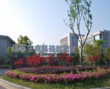 (出租) 出租栖霞仙林大学城江苏生命科技创新园实验室 中试厂房 研发场
