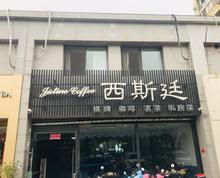 [A_32503]【第一次拍卖】扬州市邗江北路52号房地产