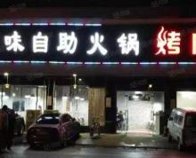 (转让)(天叶)如东栟茶川味自助火锅店旺铺转让