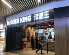 万达广场地铁口餐饮旺铺出售!肯德基对面、铺王位置!
