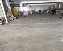 (出租)三山工业园内,150平方米库房出租,