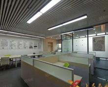 (出租)新出 精装160平 拎包办公 城际空间站 南京南站 喜马拉雅