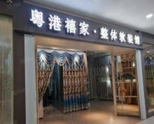 (出租)弘阳家居.东扬e广场. 装饰城旺铺转租