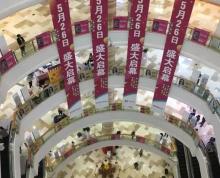 南京首座全生活家居Mall弘阳生活+江宁店绝版旺铺转让