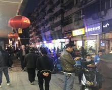 新街口丹凤街珠江路北门桥繁华地段商铺 商业房 户型方正位置佳