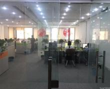 (出租) 成贤大厦 珠江路浮桥地铁口 豪装 地铁口地铁口
