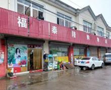(转让)淘铺铺推荐急转吴中甪直梦之城后面超市 价格美丽