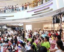 宝龙广场一楼35平米旺铺招商调整,周客流量18万加