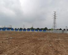(出租)出租湖熟独门独院基本硬化场地15亩