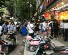 (出租)秦淮区 许家巷临街旺铺出租 人流量大 市口好 写字楼环绕