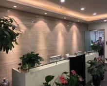 新模范马路电信大厦旁(锦盈大厦)豪华装修 配家具 已空 拎包用